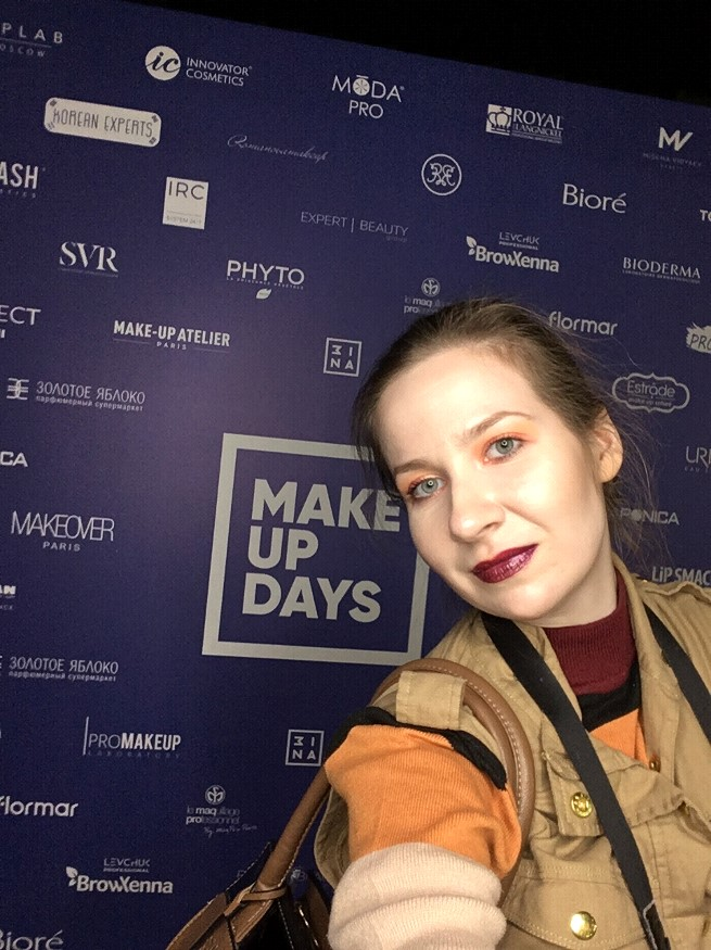 Фестиваль Make Up Days 2019